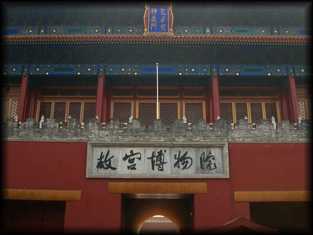 紫禁城の画像 p1_31